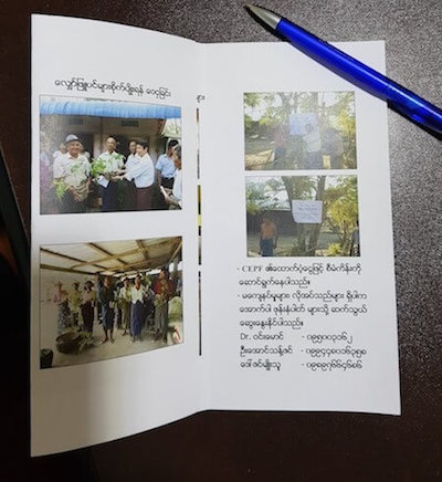 Open brochure with photos and text.
