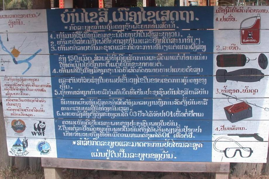 Board with text written in Lao.