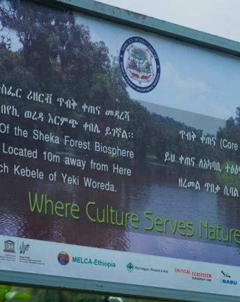 Large Sheka Reserve sign.